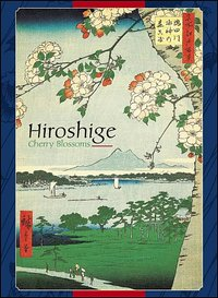 HIROSHIGE: CHERRY BLOSSOMS BOXED NOTES